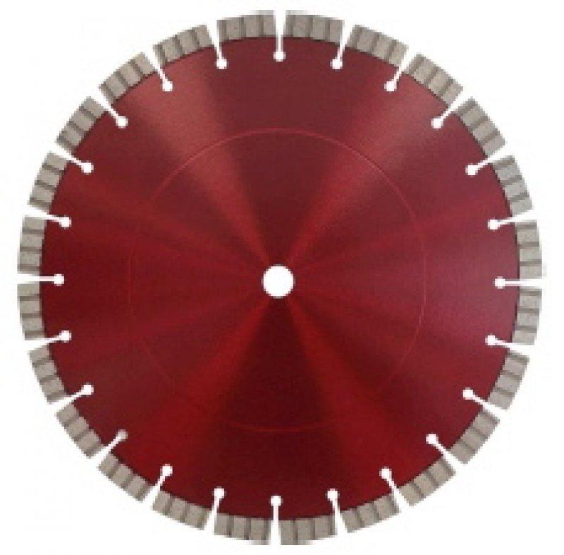 FIRECUT Diamanttrennscheibe GIGA-ZX15